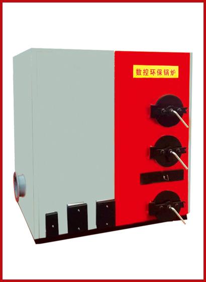 数控环保锅炉(保温型)